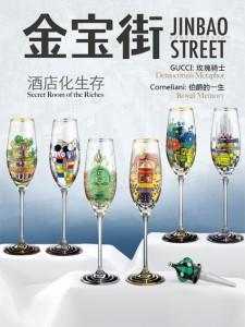 金宝街新封面2-s